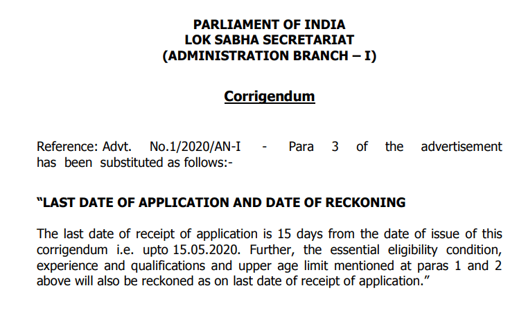 lok-sabha- recruitment