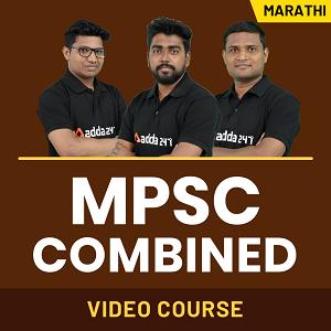 mpsc-syllabus