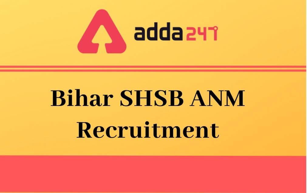 Bihar SHSB ANM Recruitment