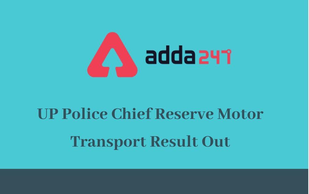 UP-Police-Chief-Reserve-Motor-Transport-Result