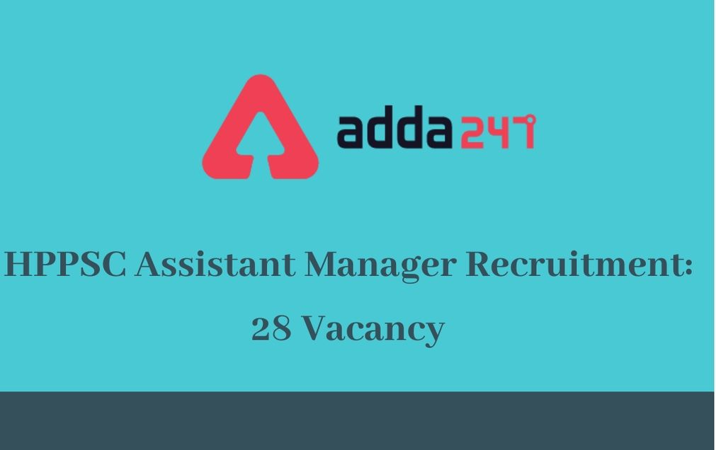 hppsc-assistant-manager-recruitment