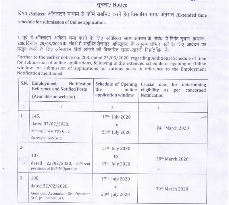NCL Operator Trainee Notification 2020: Application Reopened_40.1