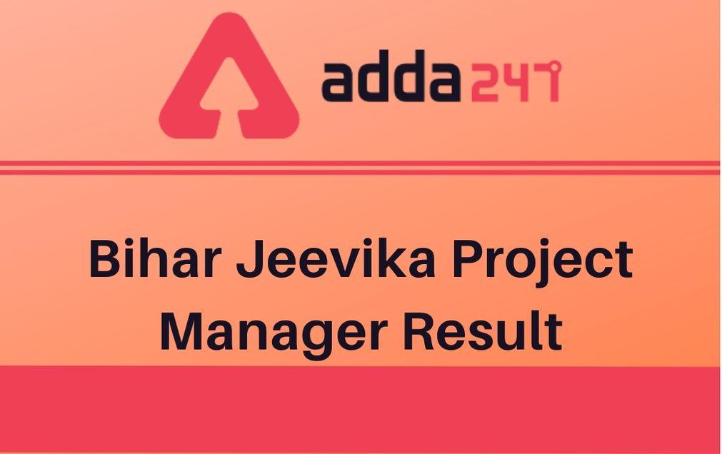 Bihar Jeevika Project Manager Result