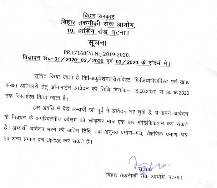 Bihar BTSC Recruitment 2020: Apply Online Link Re-Activated For 303 Vacancies_40.1