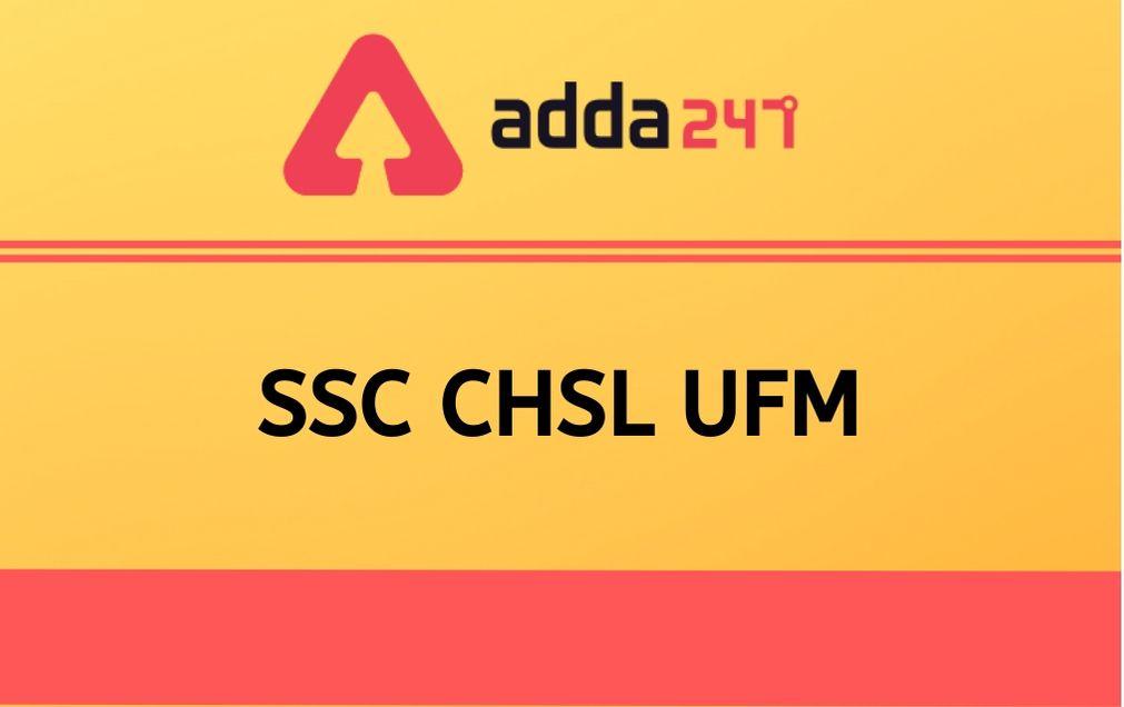 ssc-chsl-ufm