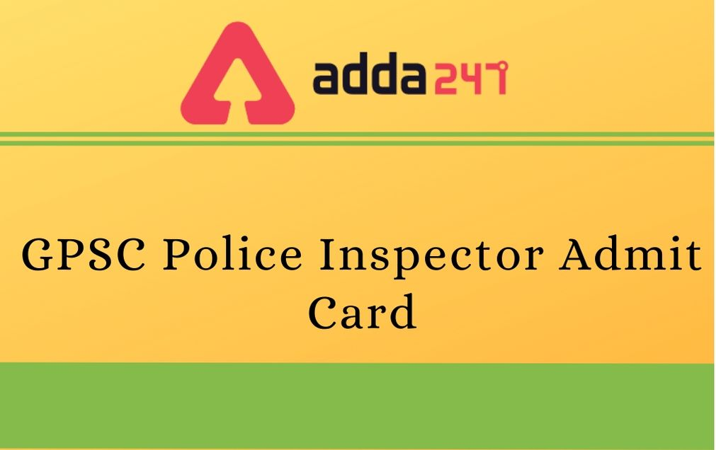 gpsc-police-inspector-admit-card