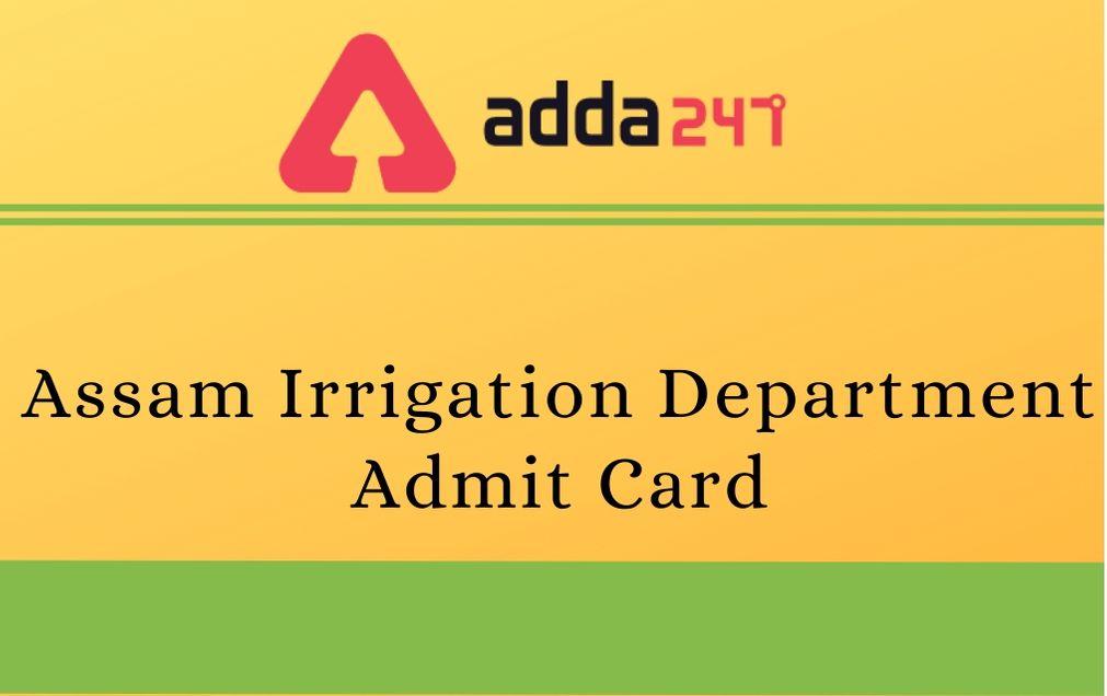 assam-irrigation-department-admit-card