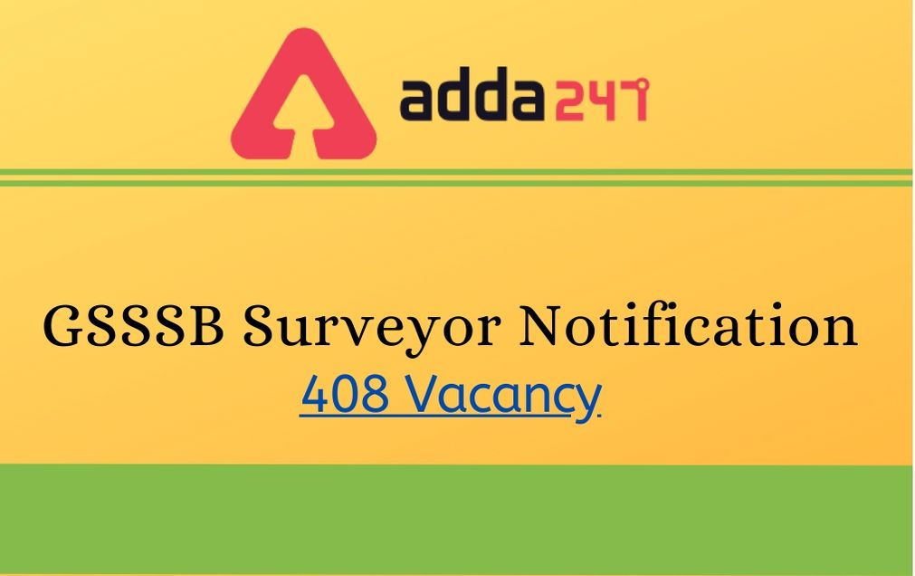 gsssb-surveyor-recruitment