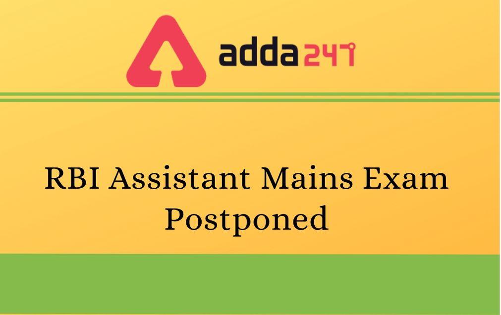 RBIAssistant Mains Exam Postponed