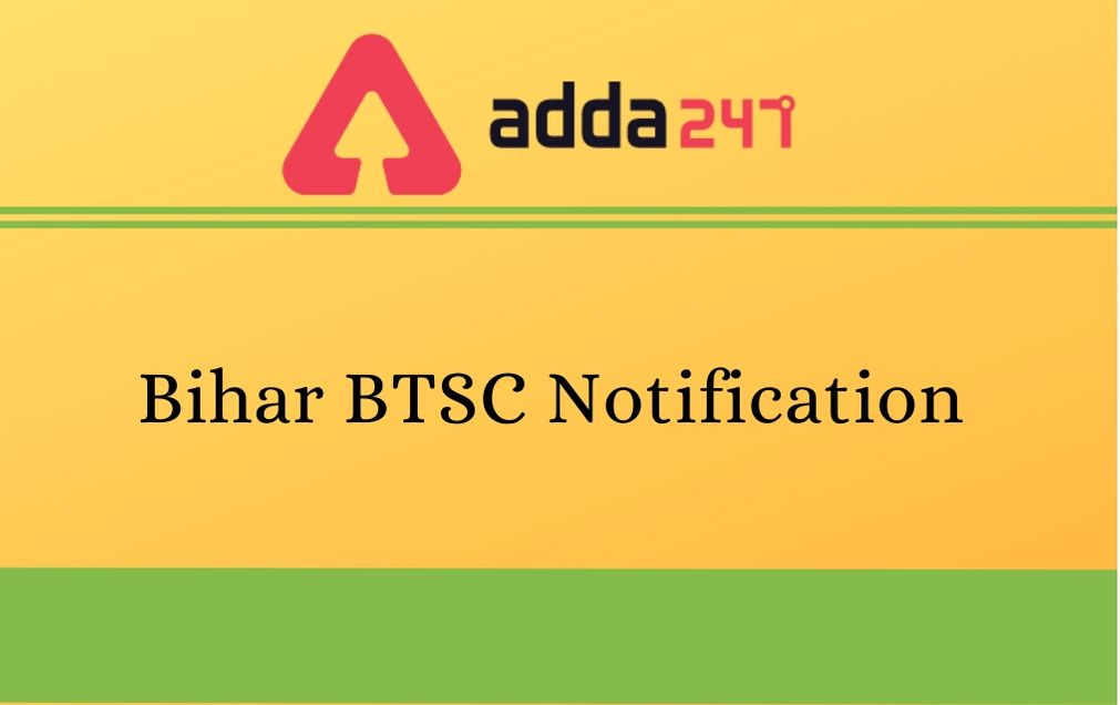 Bihar-BTSC-Recruitment