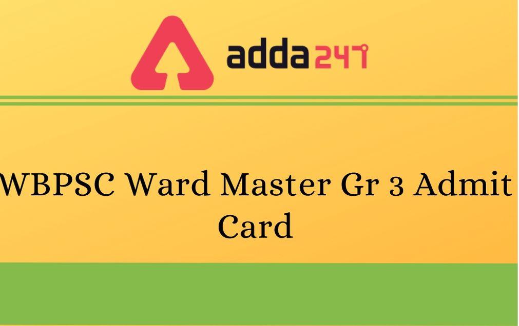 wbpsc-ward-master-admit-card