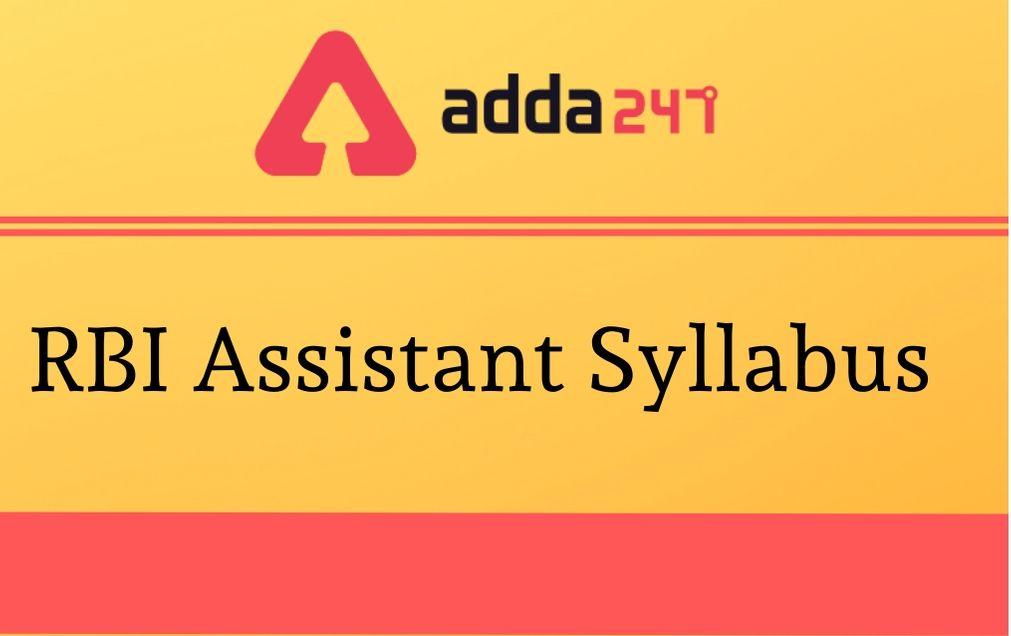 rbi-assistant-Syllabus