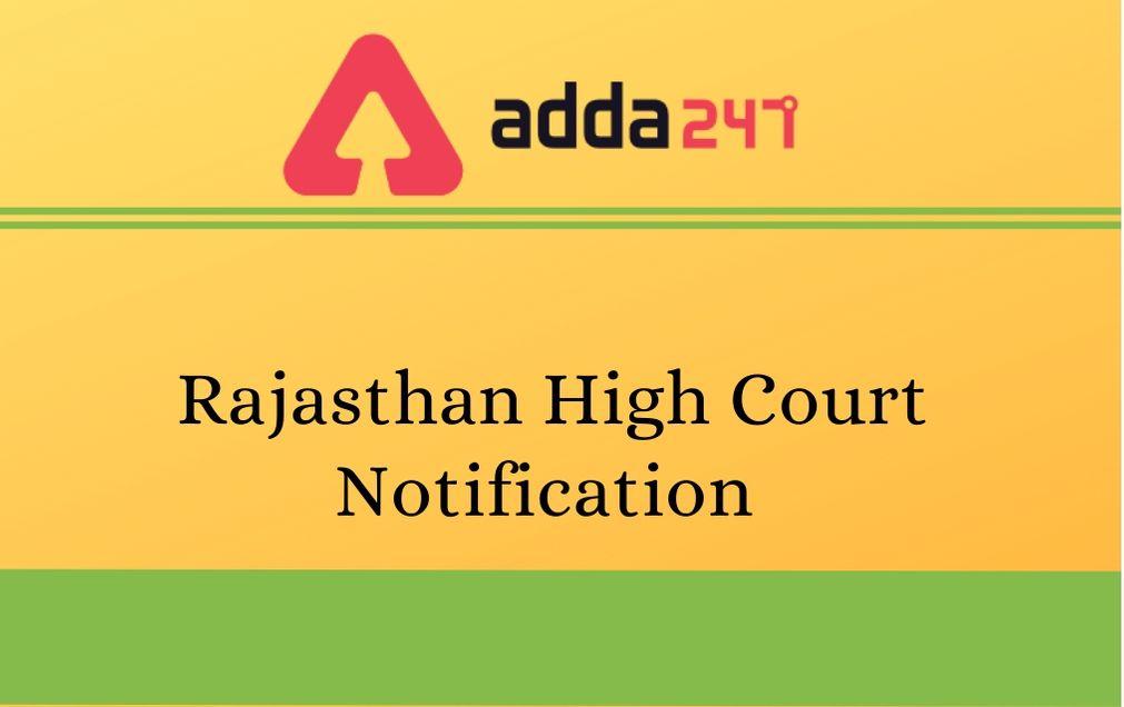 rajasthan-high-court-jja-ja-clerk-recruitment