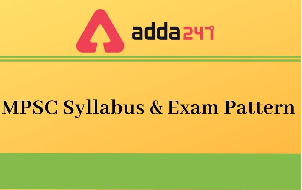 mpsc-syllabus-exam-pattern
