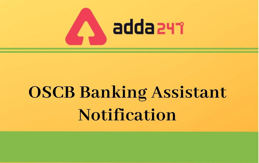 oscb-banking-assistant-recruitment