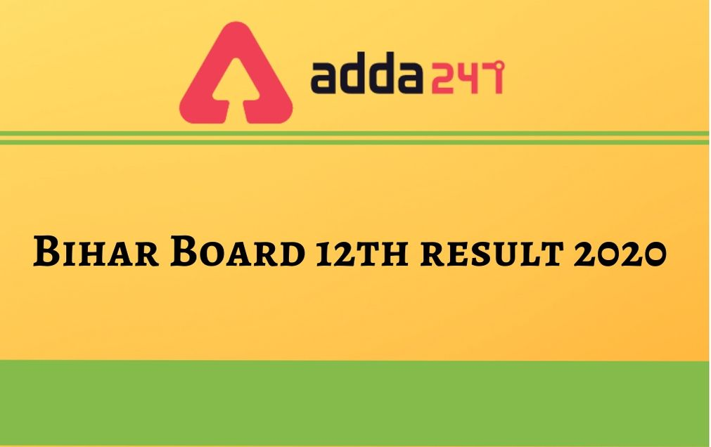bihar-board-12th-result-2020