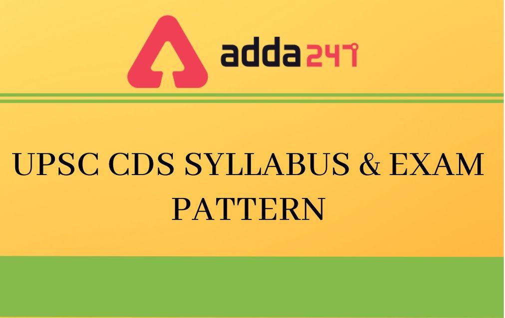 cds-syllabus