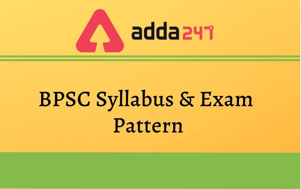 bpsc-syllabus-exam-pattern