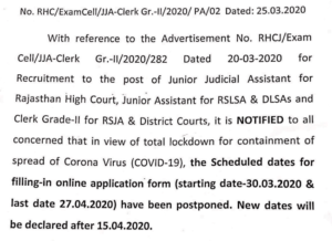 rajsthan-high-court-exam