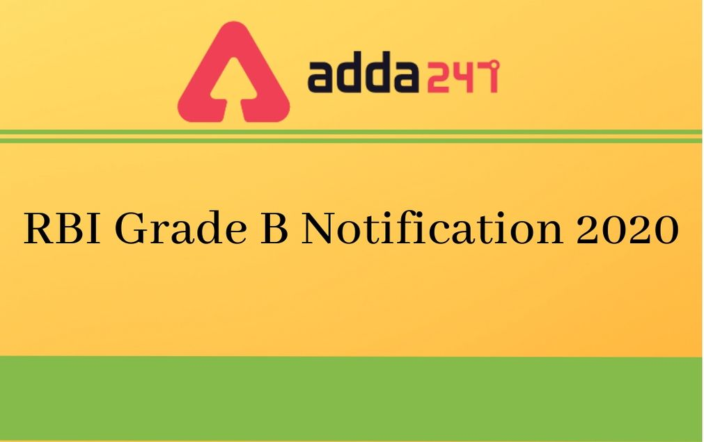 rbi-grade-b-notification