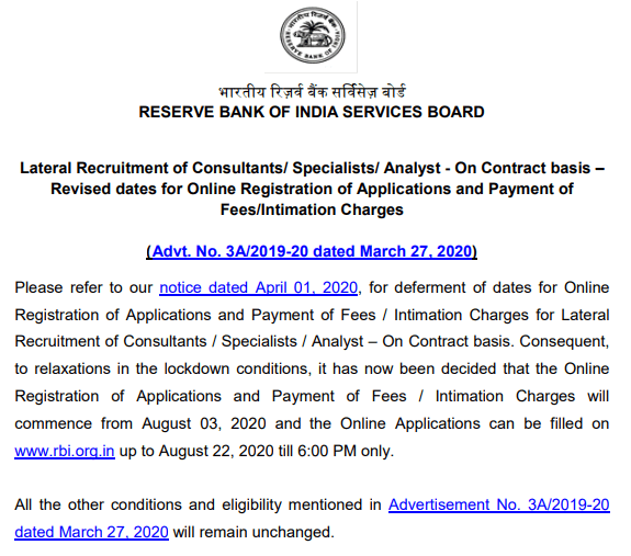 rbi re employment notice