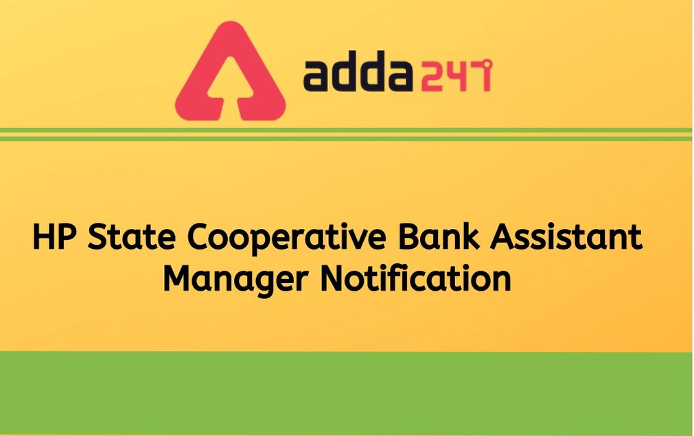 HP State Cooperative Bank Assistant Manager Recruitment 2020_30.1
