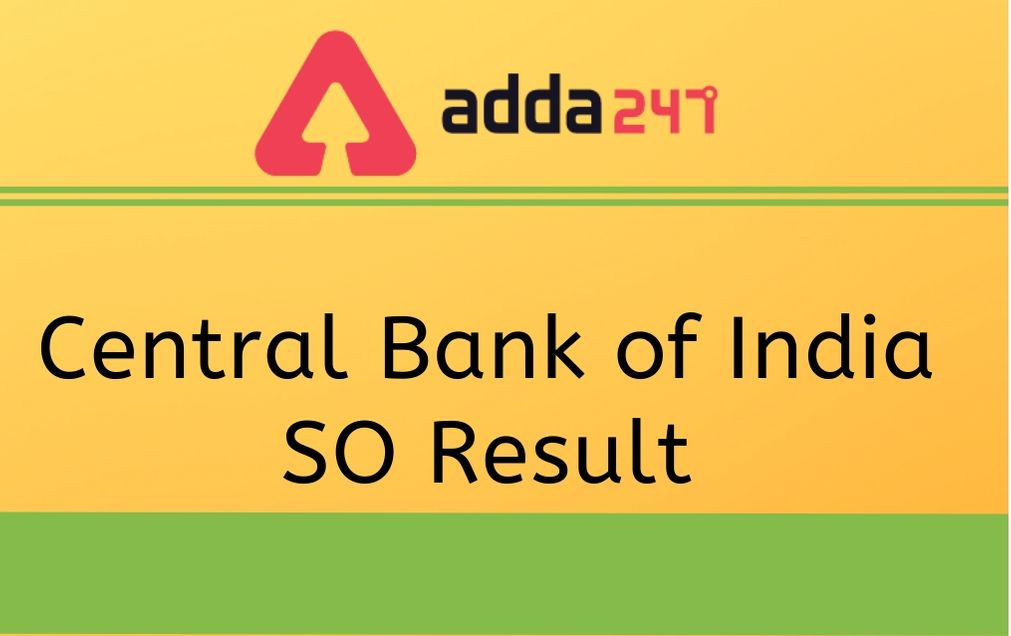 central-bank-of-india-so-result