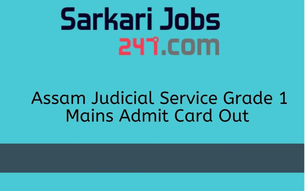 gauhati-high-court-admit-card