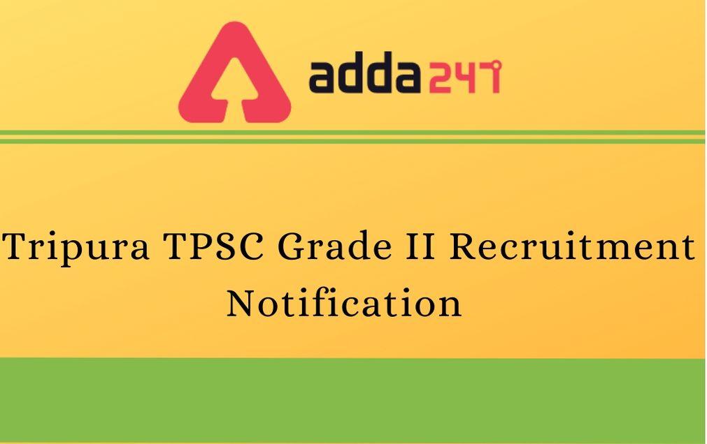 TPSC-Grade-II-Recruitment