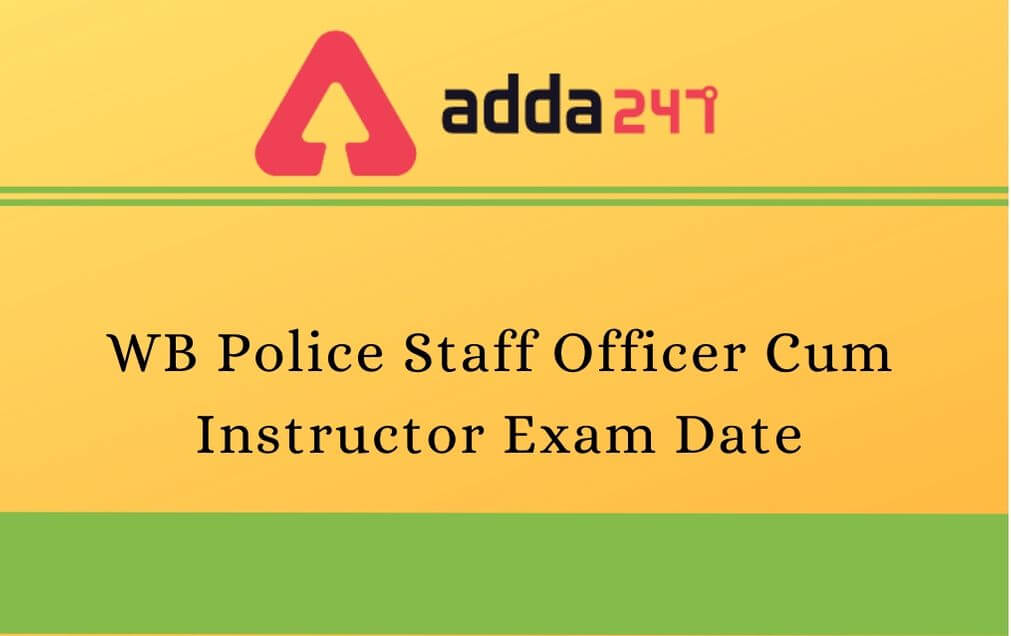 WB-police-staff-officer-cum-instructor