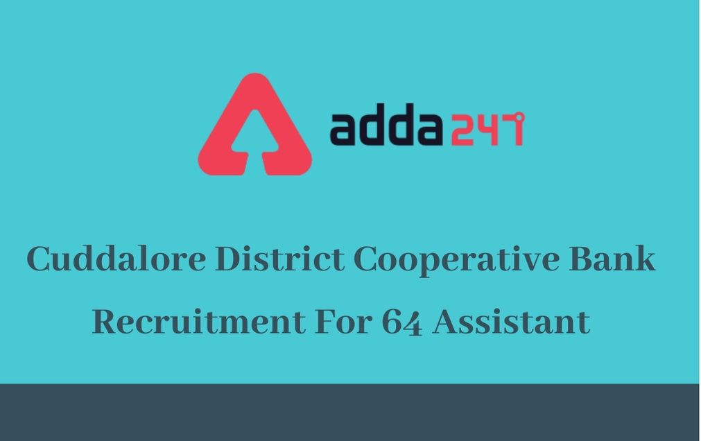 cuddalore-district-cooperative-bank-recruitment-2020