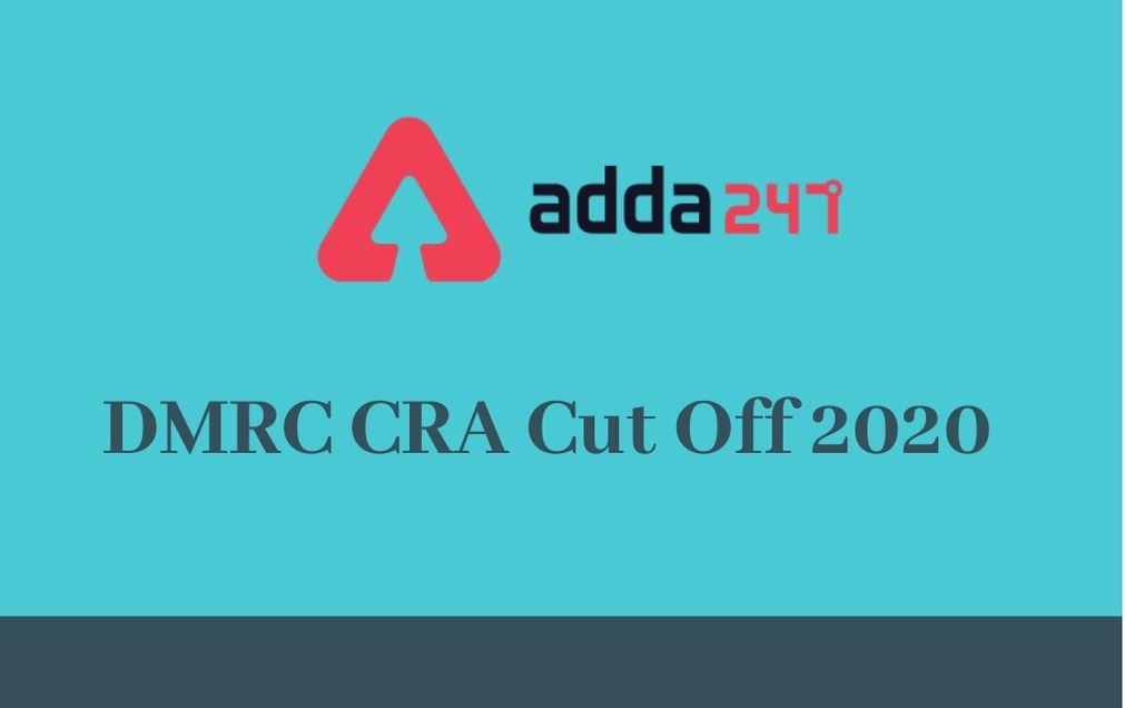 dmrc-cra-cut-off-2020