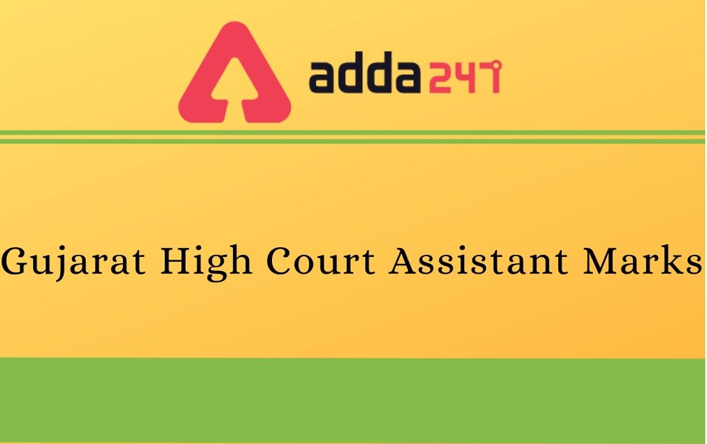 gujarat-high-court-assistant-marks