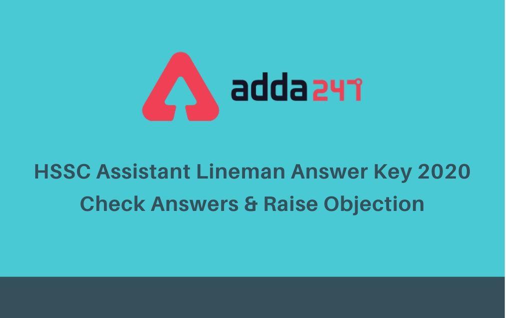 hssc-assistant-lineman-answer-key