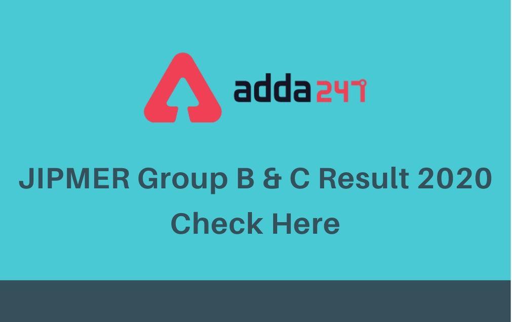 jipmer-group-b-c-result-2020