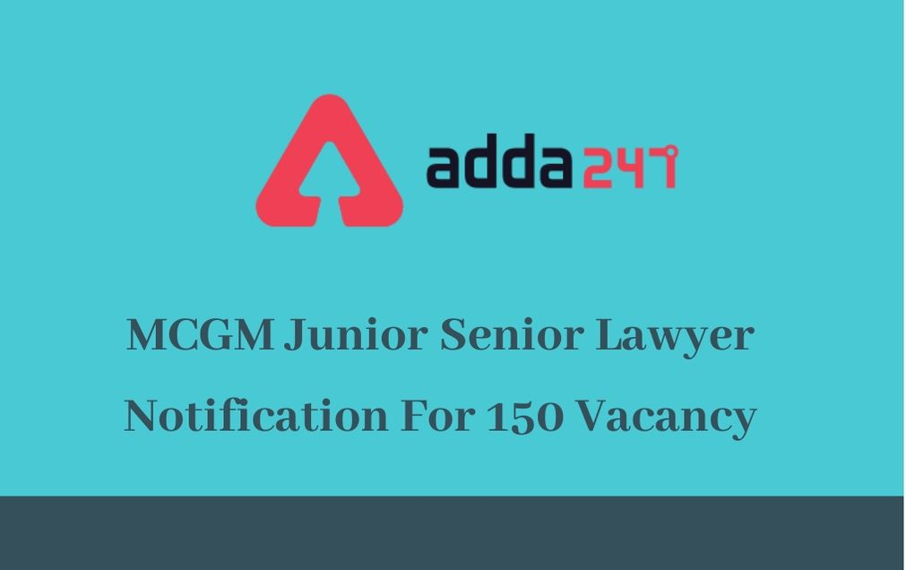 mcgm-lawyer-recruitment