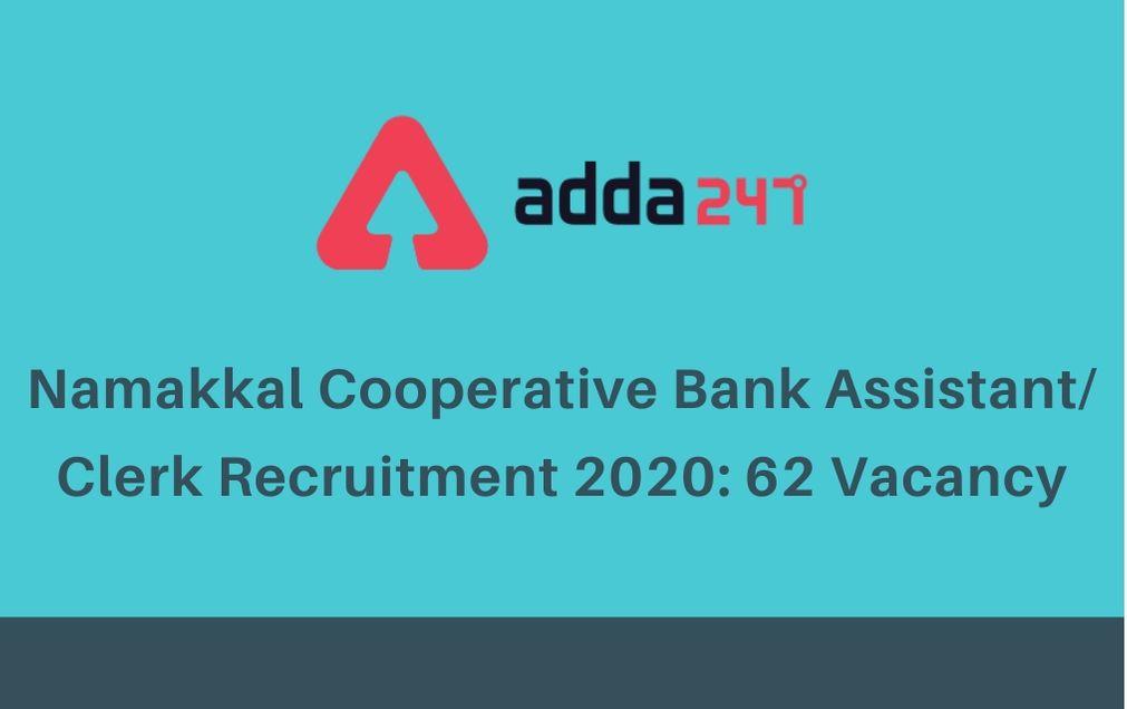 namakkal-cooperative-bank-assistant-recruitment