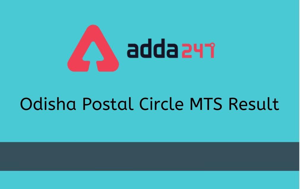 odisha-postal-circle-mts-result