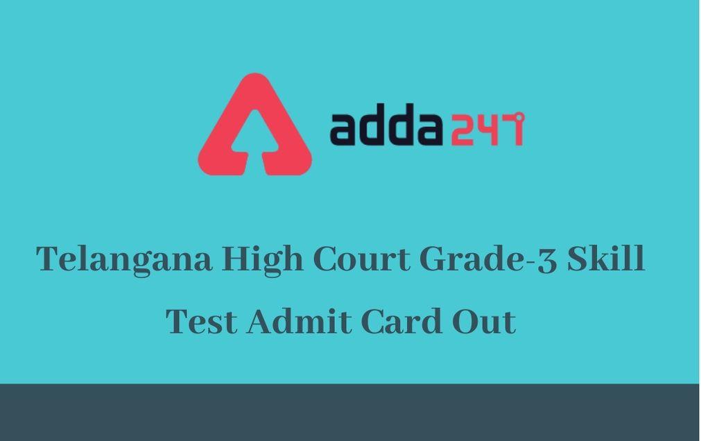 telangana-high-court-grade-3-skill-test-admit-card