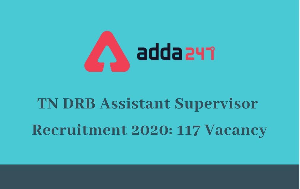 tn-drb-assistant-supervisor-recruitment-2020