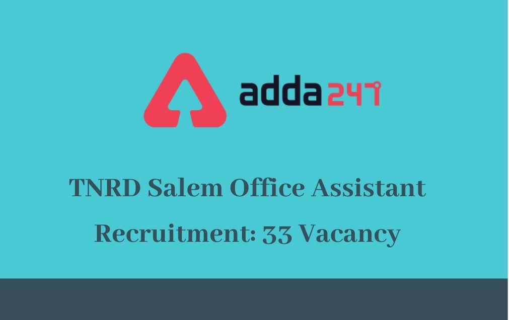 tnrd-salem-office-attendant-recruitment