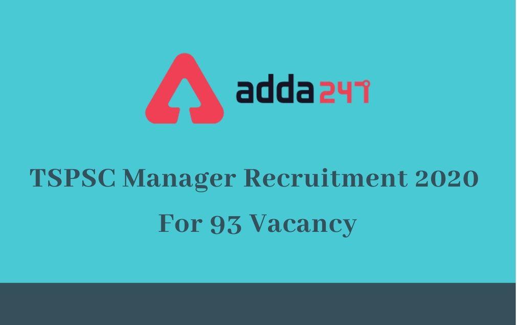 tspsc-manager-recruitment-2020