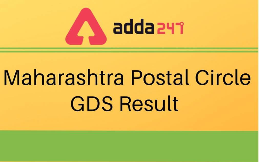 Maharashtra Postal Circle GDS Result
