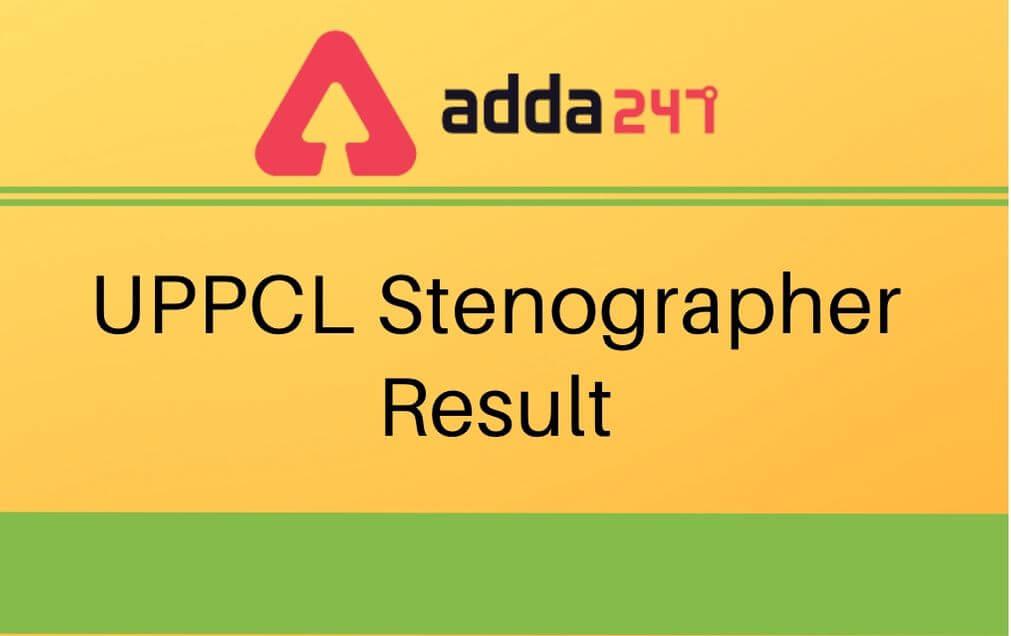 uppcl-steno-result