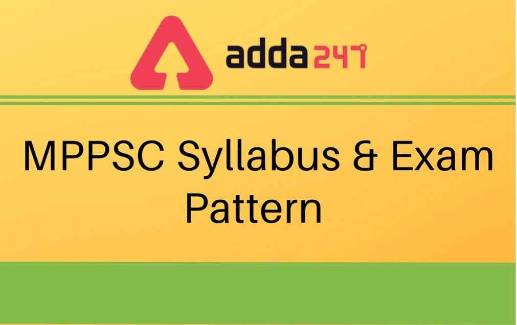 mppsc-syllabus-exam-pattern