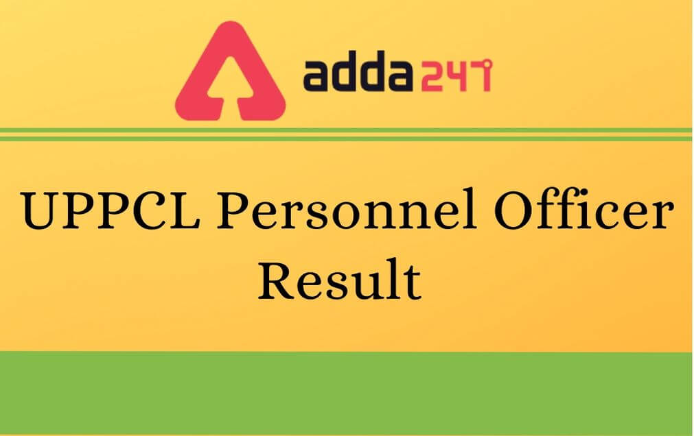 UPPCL Personnel Officer PO Result