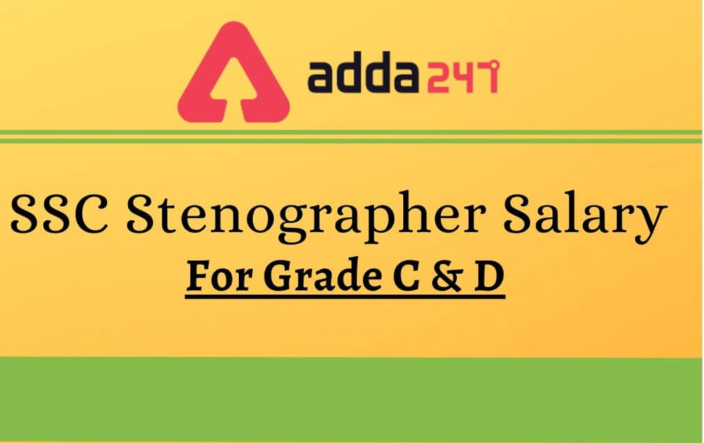 ssc-stenographer-salary