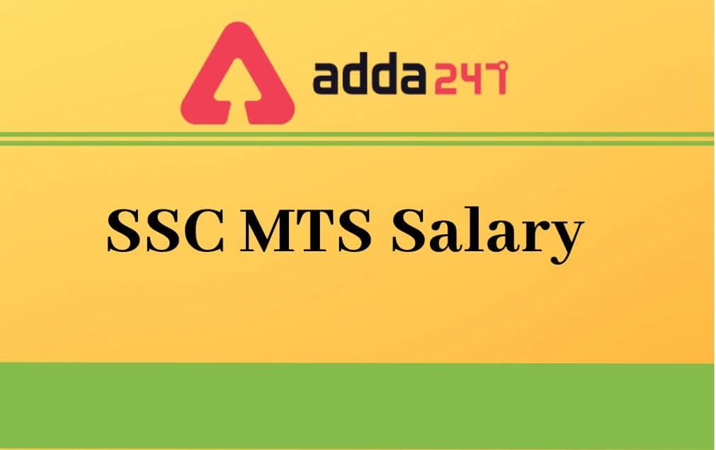 ssc-mts-salary