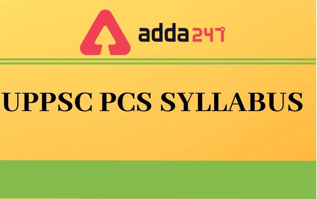 uppsc-pcs-syllabus