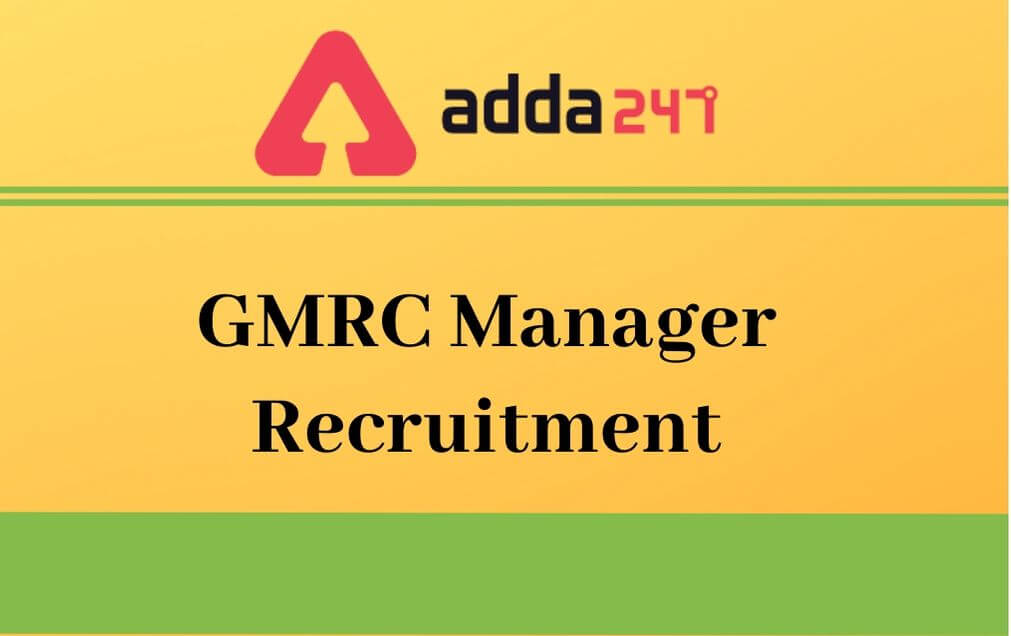 gmrc-manager-recruitment